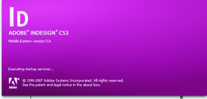 download indesign cs3