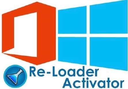 reloader-activator