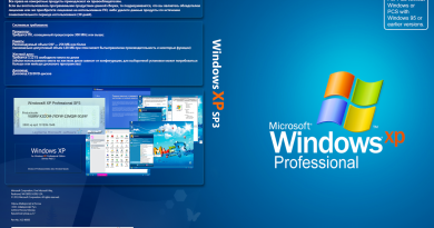 Windows XP Professionnel SP3