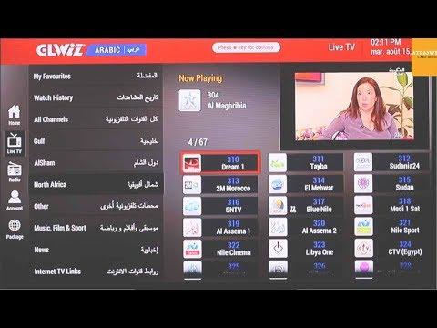 hqdefault-27 Template Application Mobile Gratuit on noel de fond ecran, telecharger logiciel de telechargement, nettoyeur anti virus, plan de maison moderne, pos pro francais,