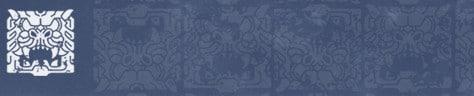 Emblèmes de Destiny 2 - Emblème d'Hibiscus